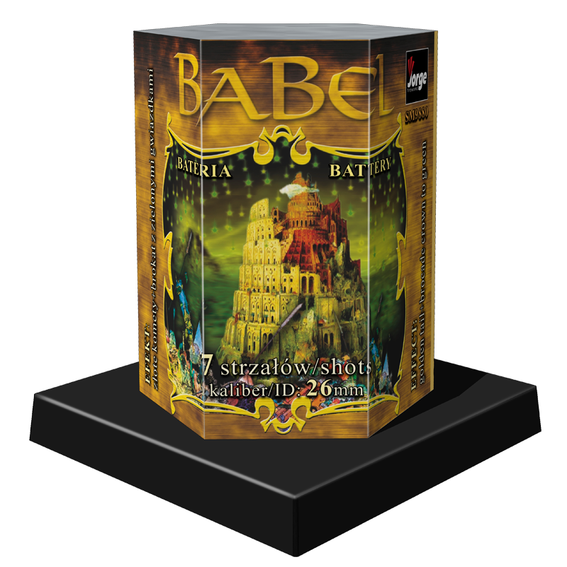 BABEL BOX SM9880